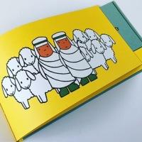 Winnen! Kerstmis boek Dick Bruna - 2X